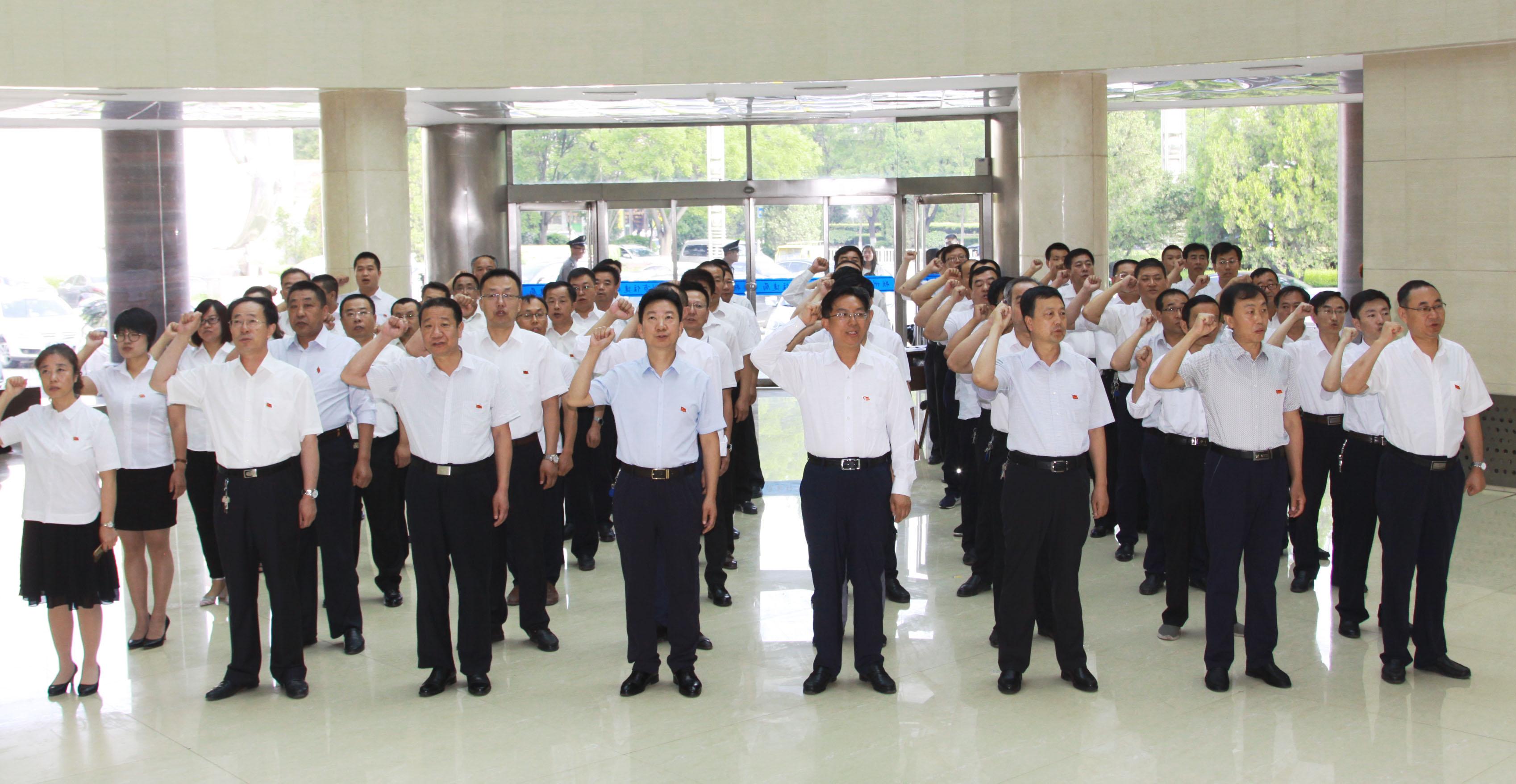 市住建局庆祝中国共产党成立96周年宣誓大会