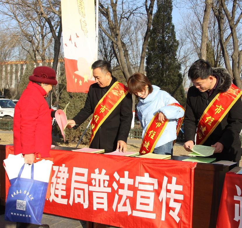 """朔州市住房和城乡建设局积极开展""""12.4""""国家宪法日宣传活动"""
