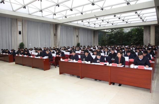 全市召开能源革命综合改革试点工作会议