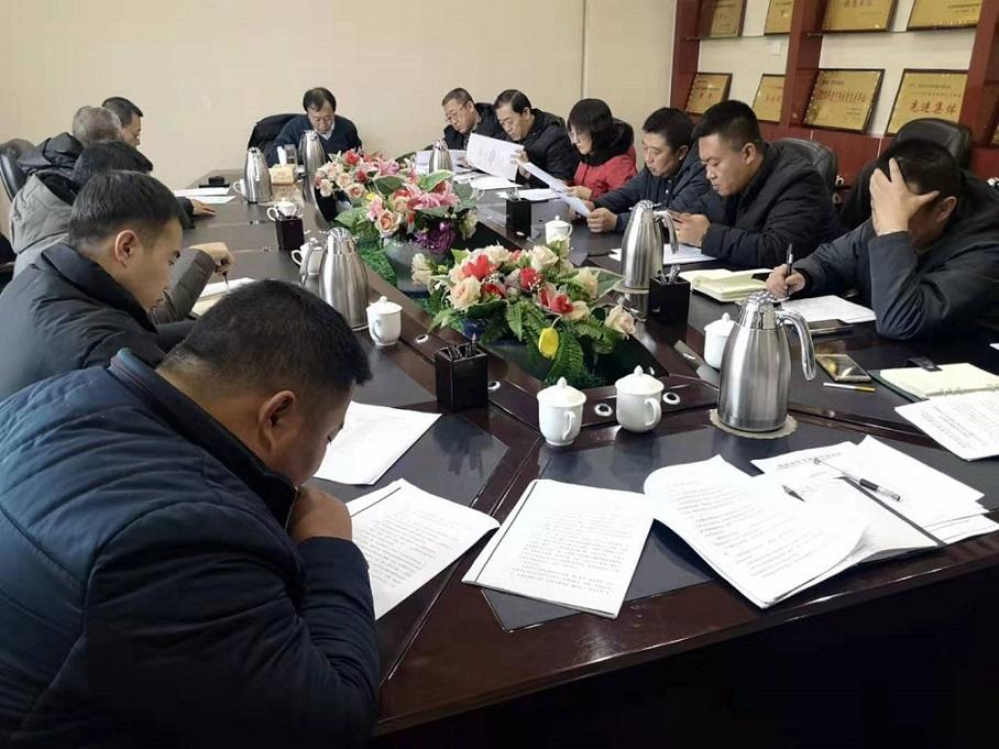 市住建局联合多部门召开中心城区管线入地整治工作协调会