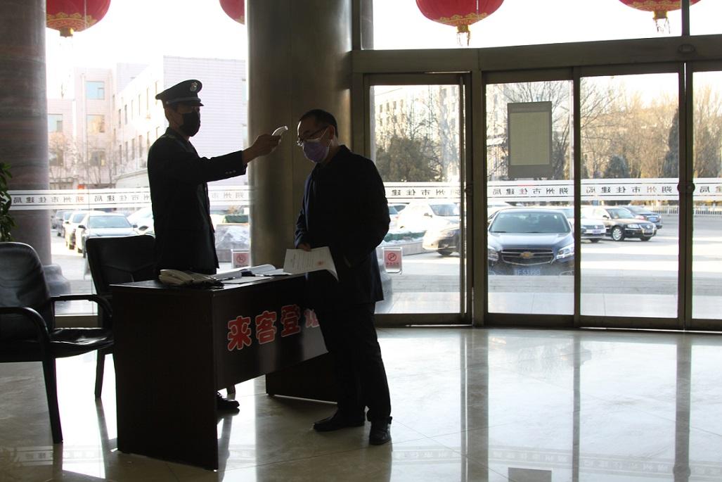 朔州市住建局多措并举积极防控新型冠状病毒感染的肺炎疫情